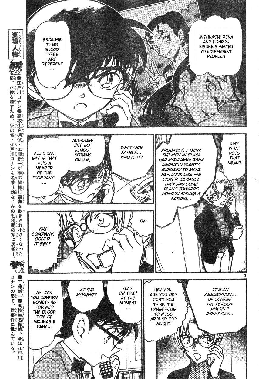Detective Conan Chapter 587  Online Free Manga Read Image 3