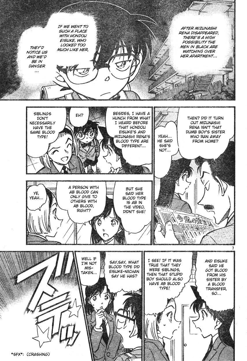 Detective Conan Chapter 587  Online Free Manga Read Image 7