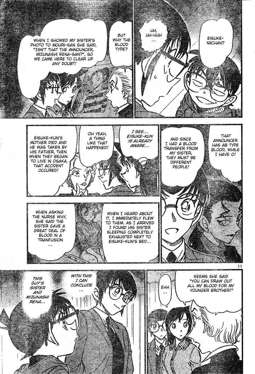 Detective Conan Chapter 588  Online Free Manga Read Image 11