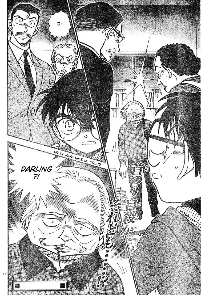 Detective Conan Chapter 588  Online Free Manga Read Image 16