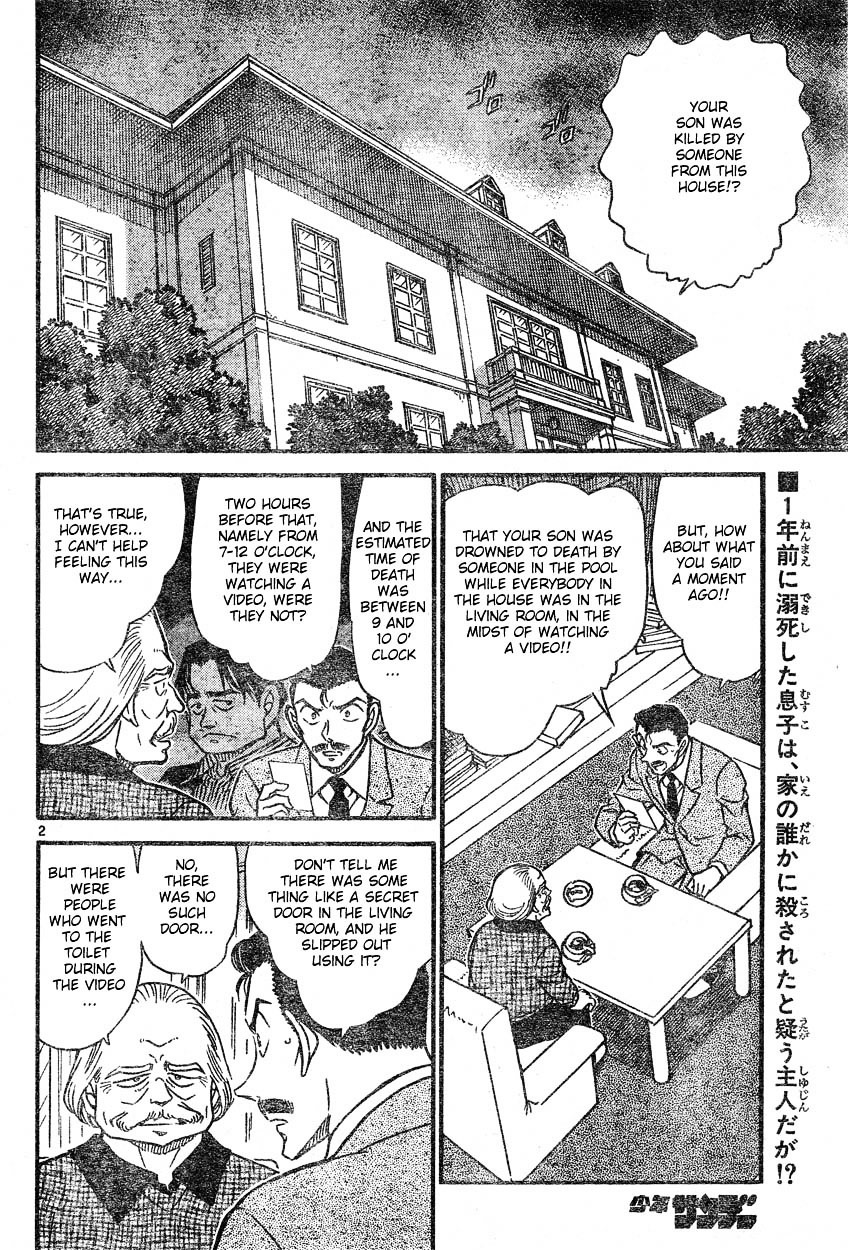 Detective Conan Chapter 588  Online Free Manga Read Image 2