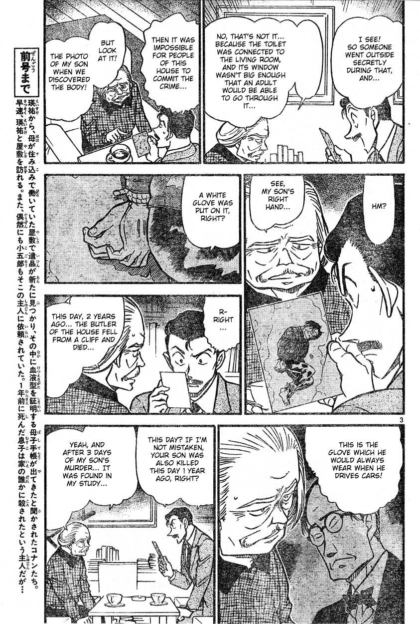 Detective Conan Chapter 588  Online Free Manga Read Image 3