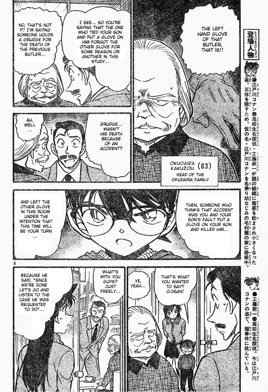 Detective Conan Chapter 588  Online Free Manga Read Image 4