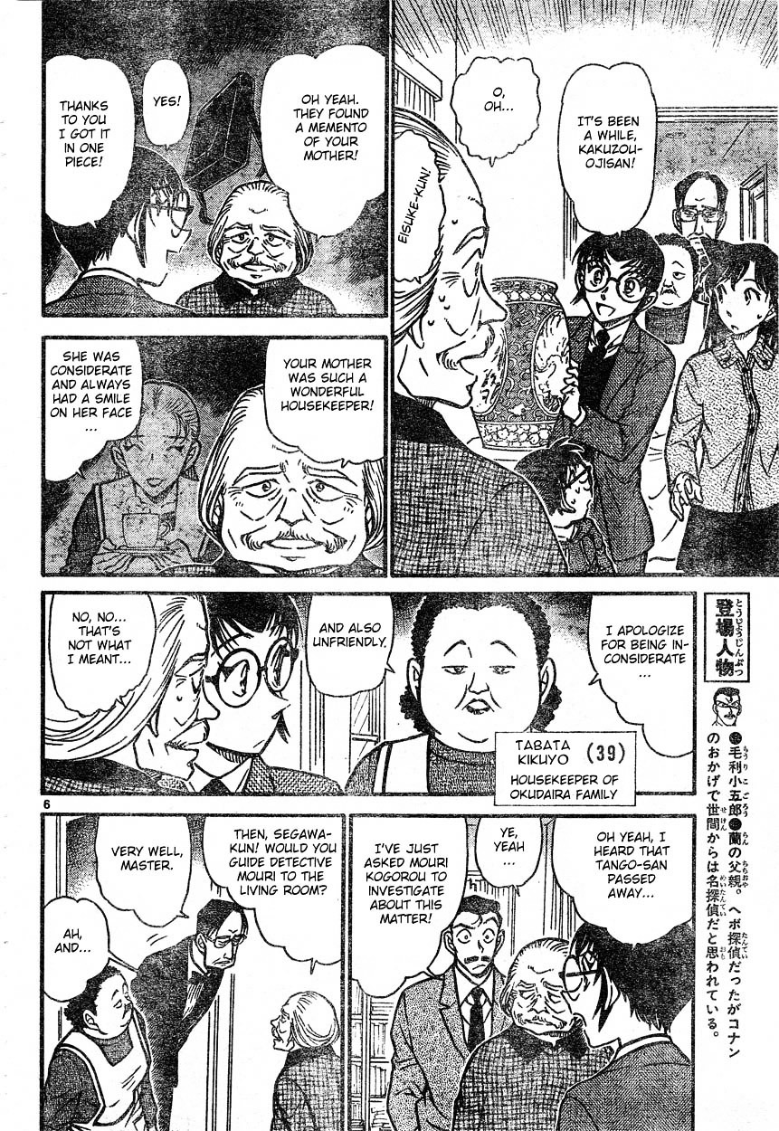 Detective Conan Chapter 588  Online Free Manga Read Image 6
