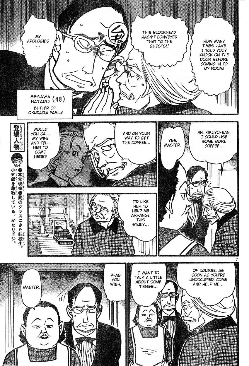 Detective Conan Chapter 588  Online Free Manga Read Image 7