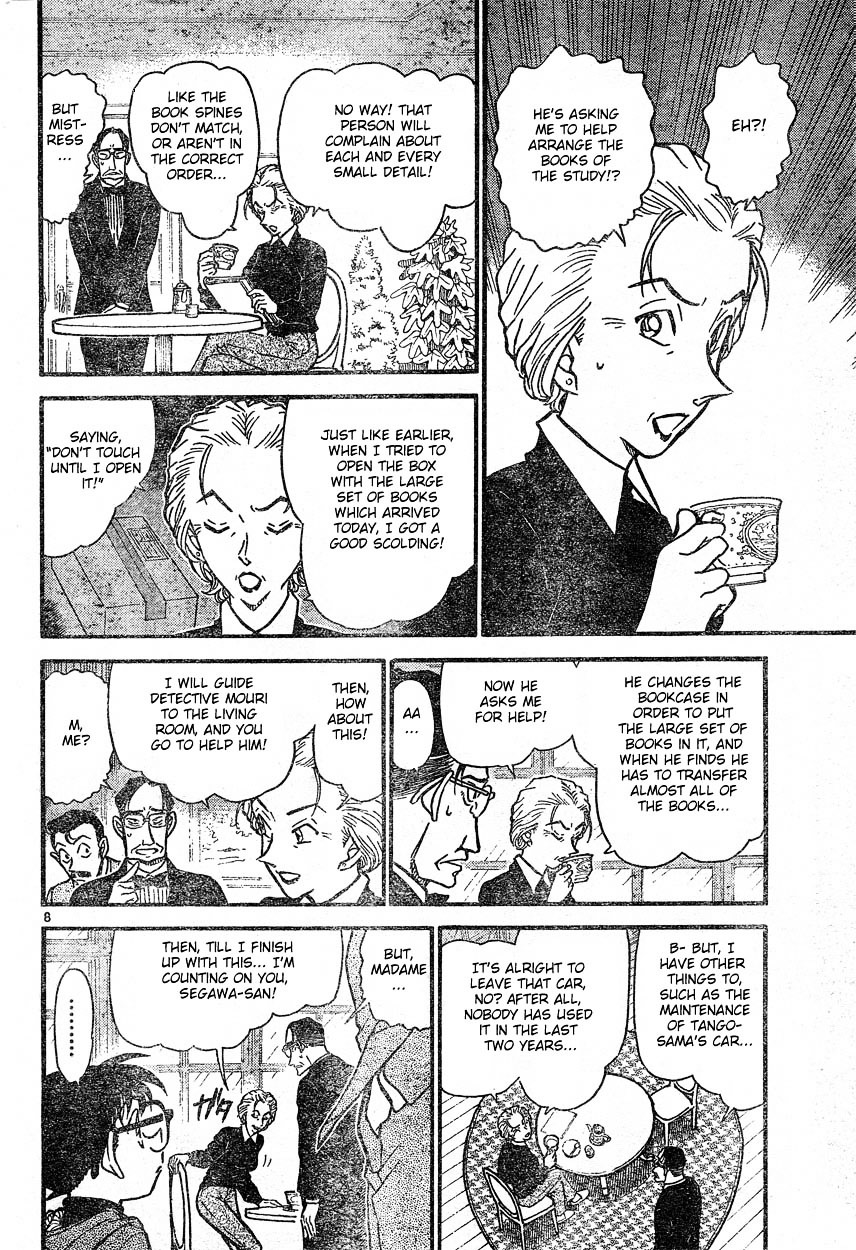 Detective Conan Chapter 588  Online Free Manga Read Image 8