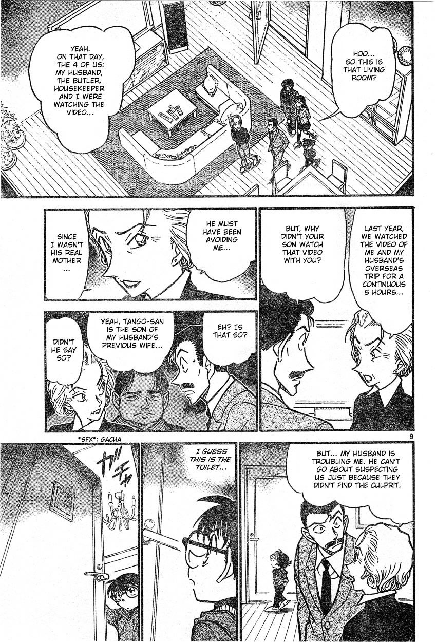 Detective Conan Chapter 588  Online Free Manga Read Image 9