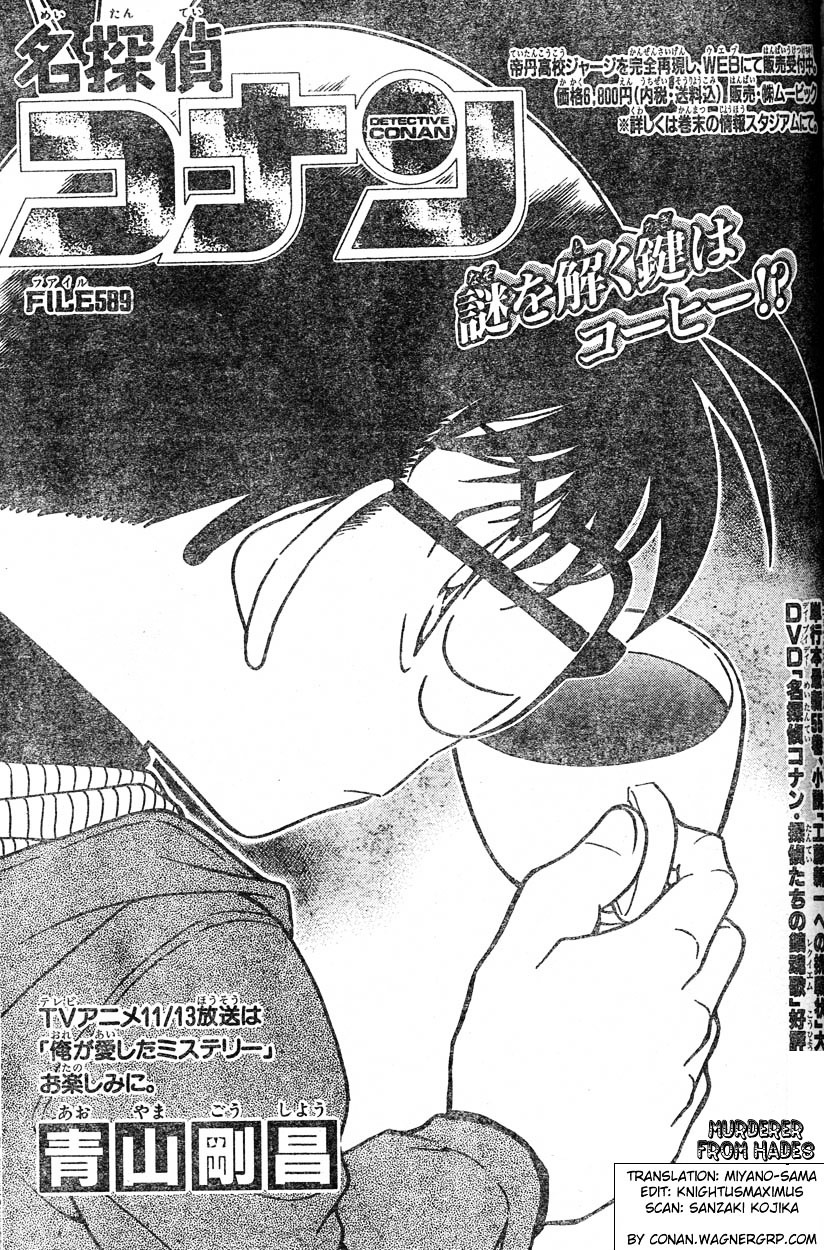 Detective Conan Chapter 589  Online Free Manga Read Image 1