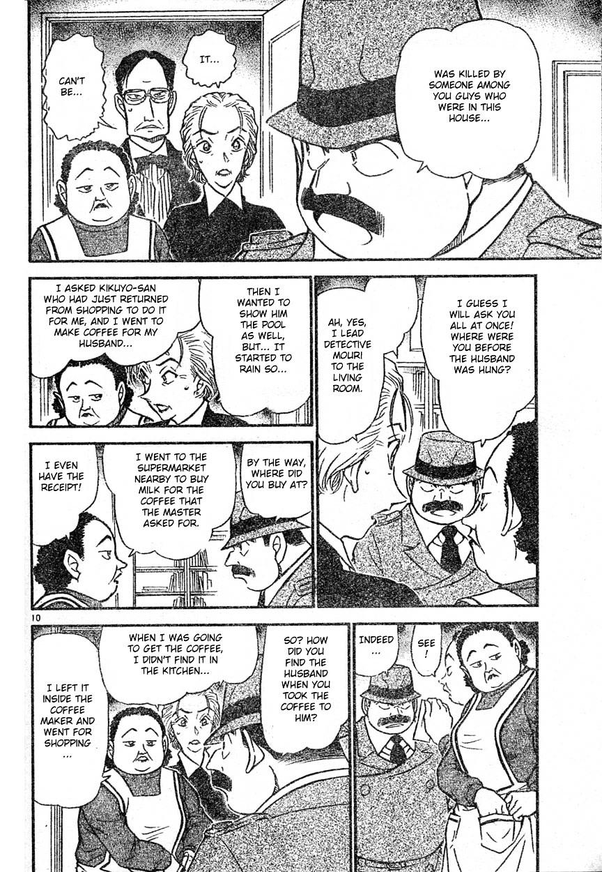 Detective Conan Chapter 589  Online Free Manga Read Image 10