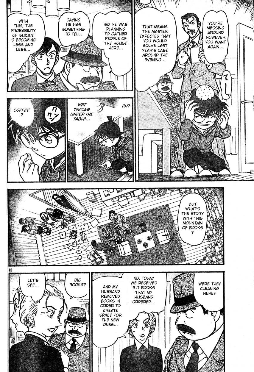 Detective Conan Chapter 589  Online Free Manga Read Image 12