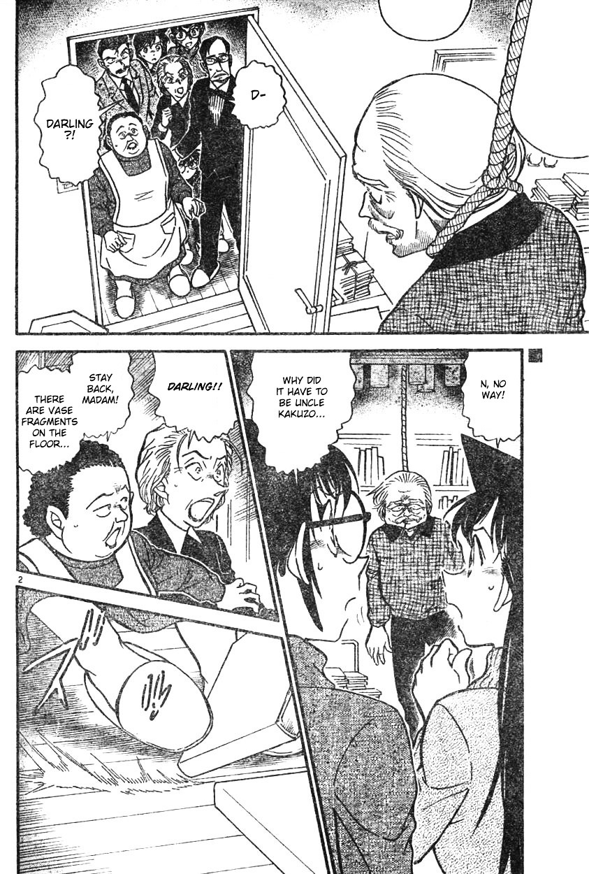 Detective Conan Chapter 589  Online Free Manga Read Image 2