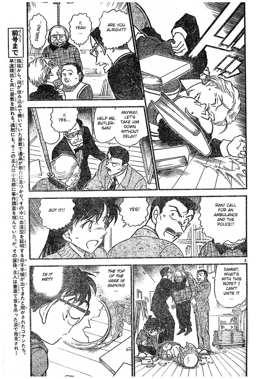 Detective Conan Chapter 589  Online Free Manga Read Image 3