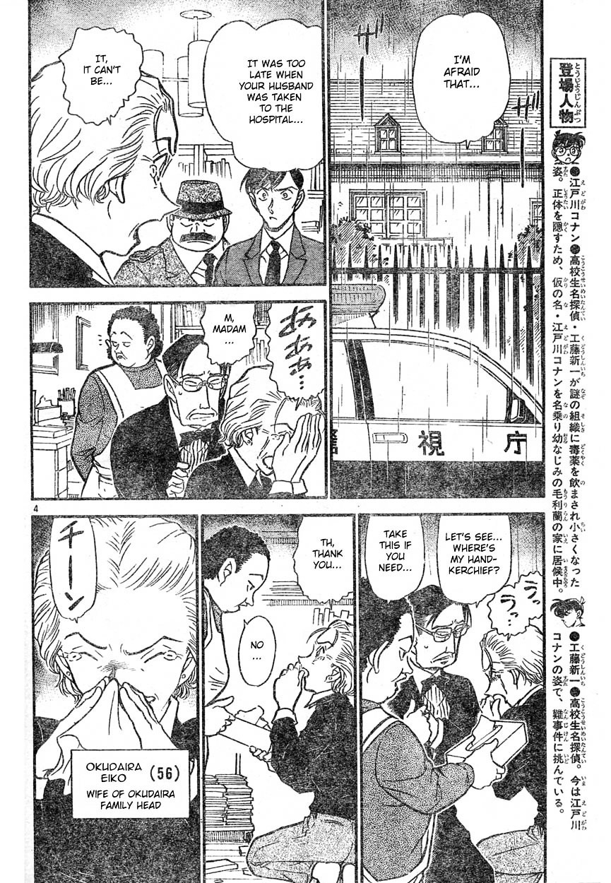 Detective Conan Chapter 589  Online Free Manga Read Image 4