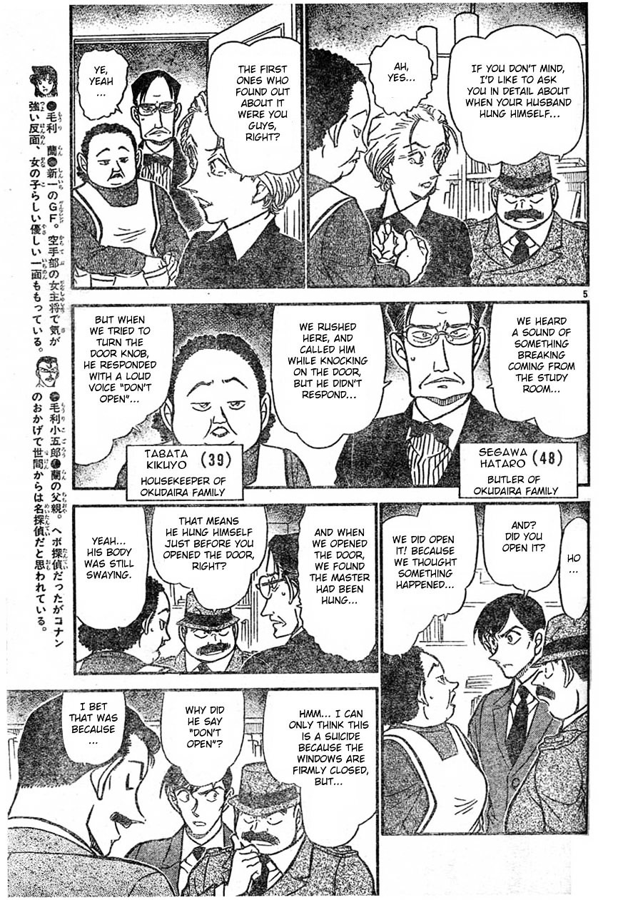 Detective Conan Chapter 589  Online Free Manga Read Image 5