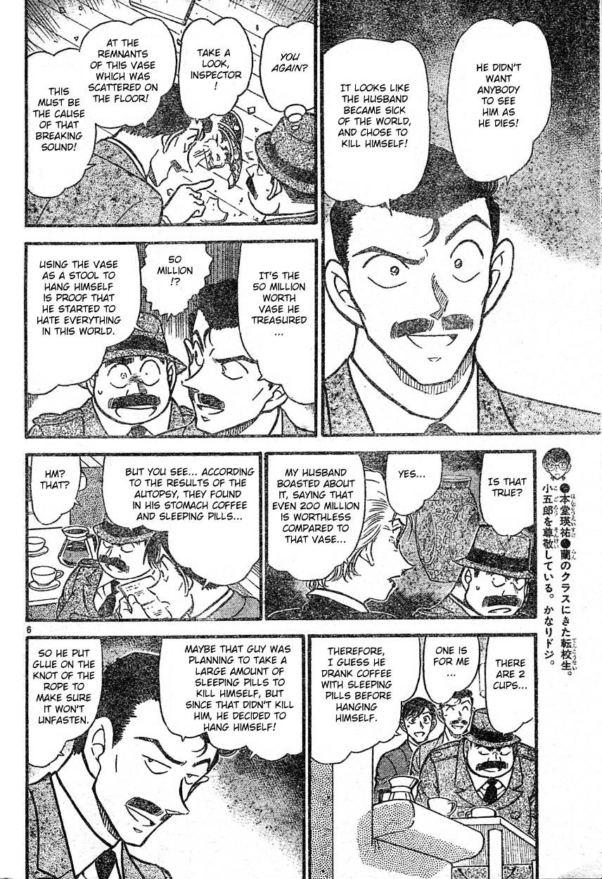 Detective Conan Chapter 589  Online Free Manga Read Image 6