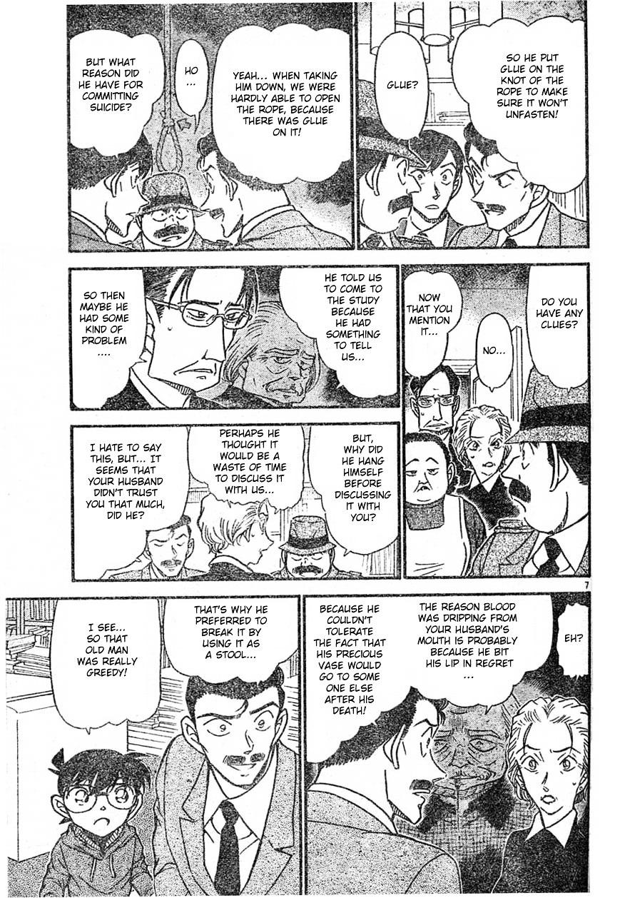 Detective Conan Chapter 589  Online Free Manga Read Image 7