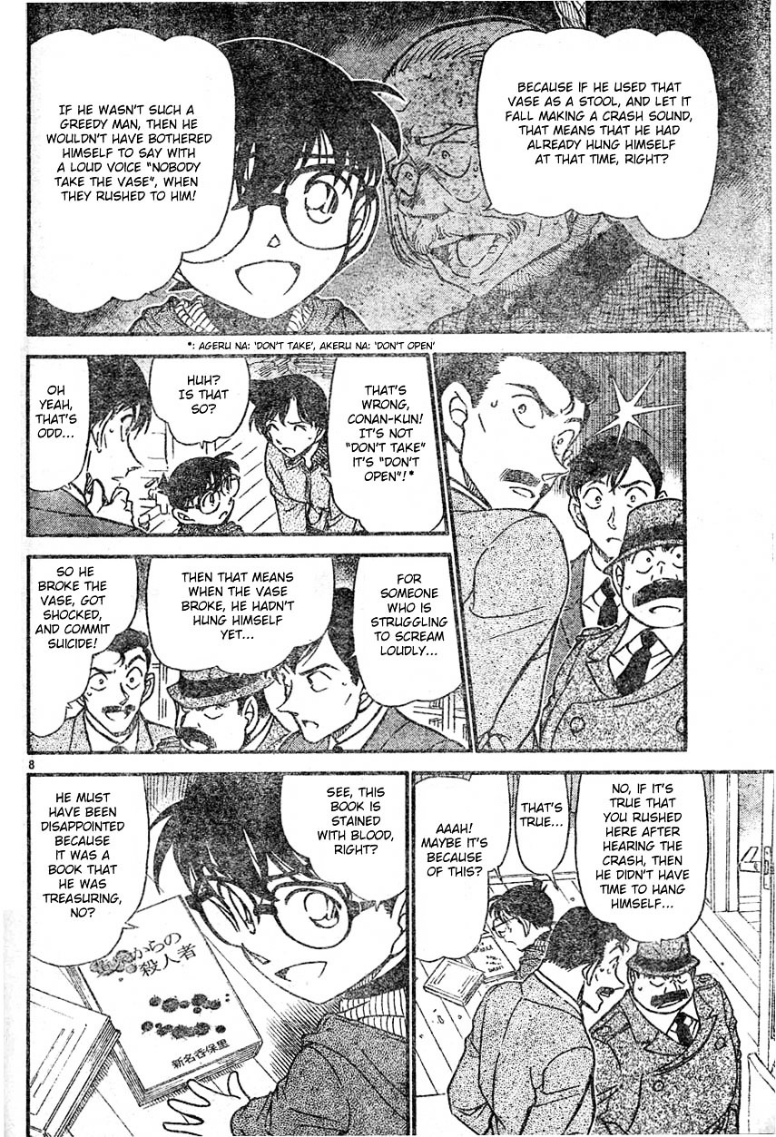 Detective Conan Chapter 589  Online Free Manga Read Image 8