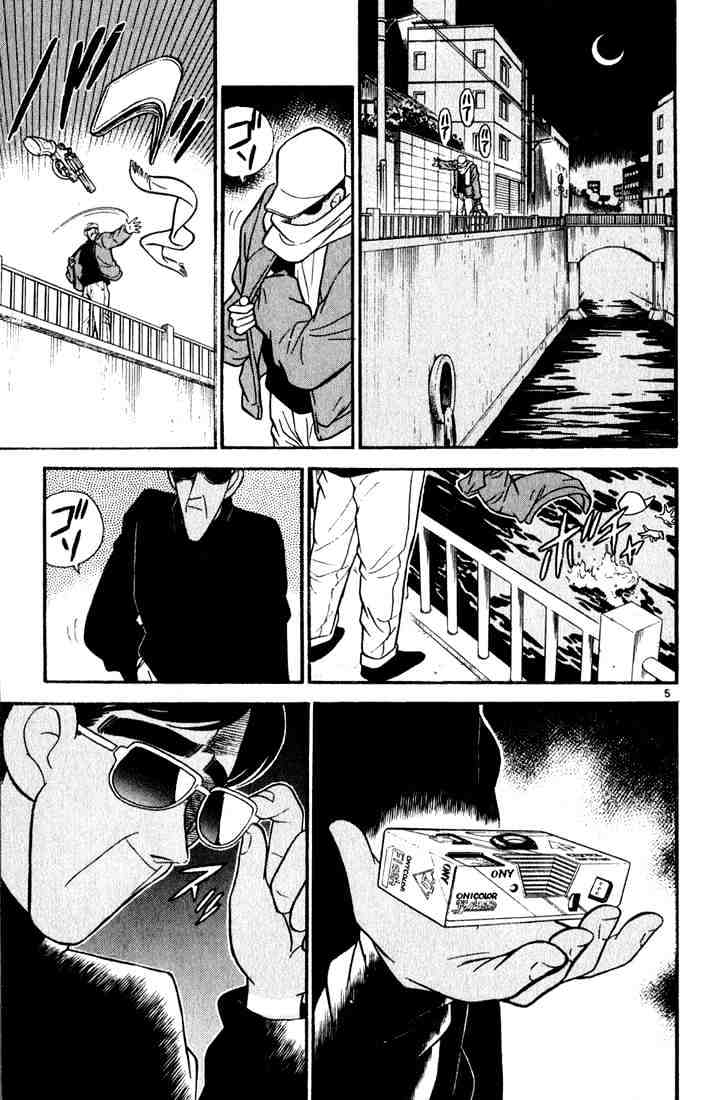 Detective Conan Chapter 59  Online Free Manga Read Image 5