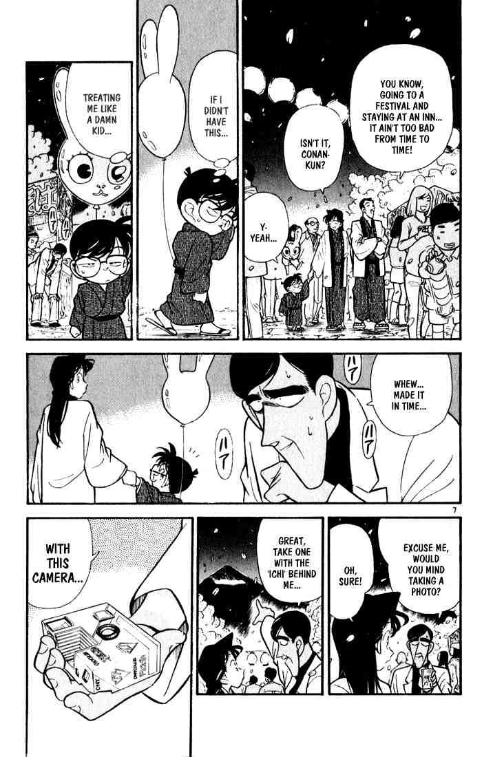 Detective Conan Chapter 59  Online Free Manga Read Image 7