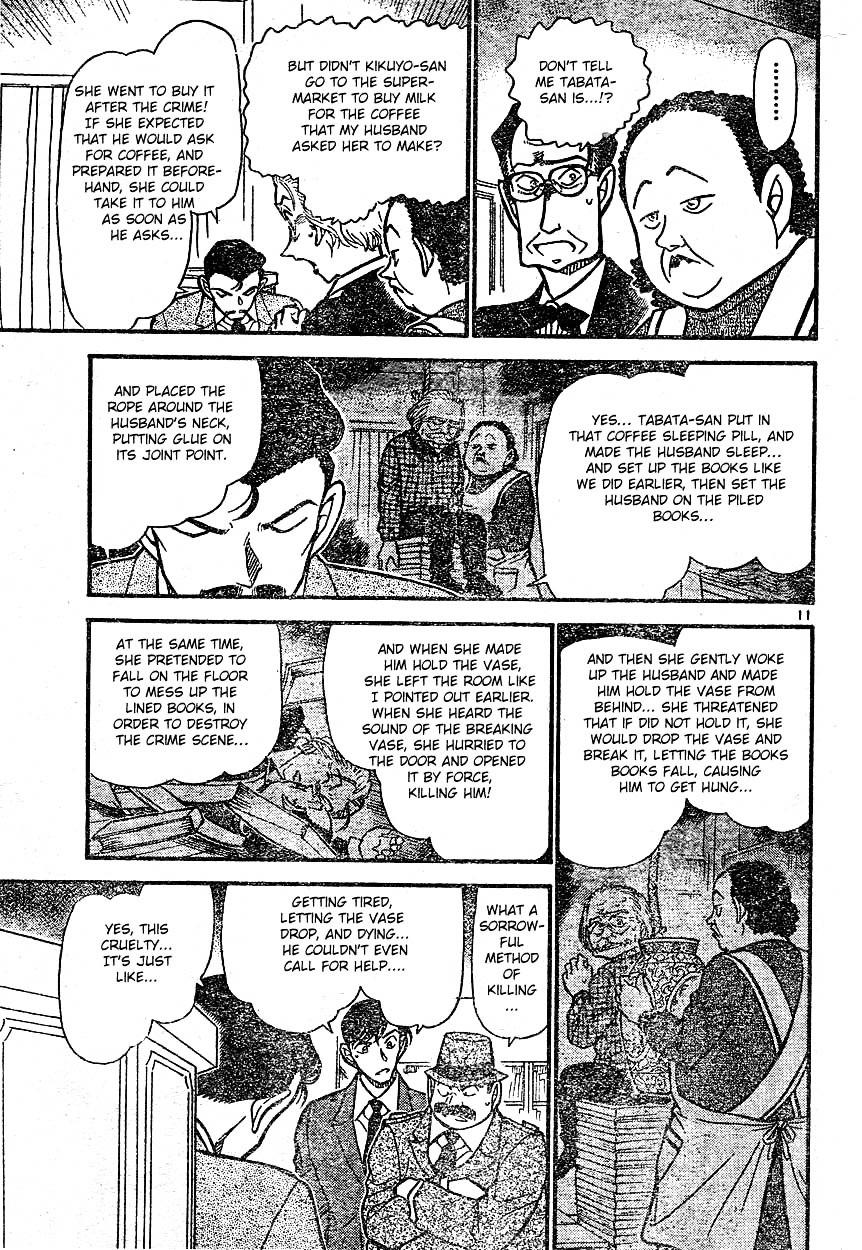 Detective Conan Chapter 590  Online Free Manga Read Image 11