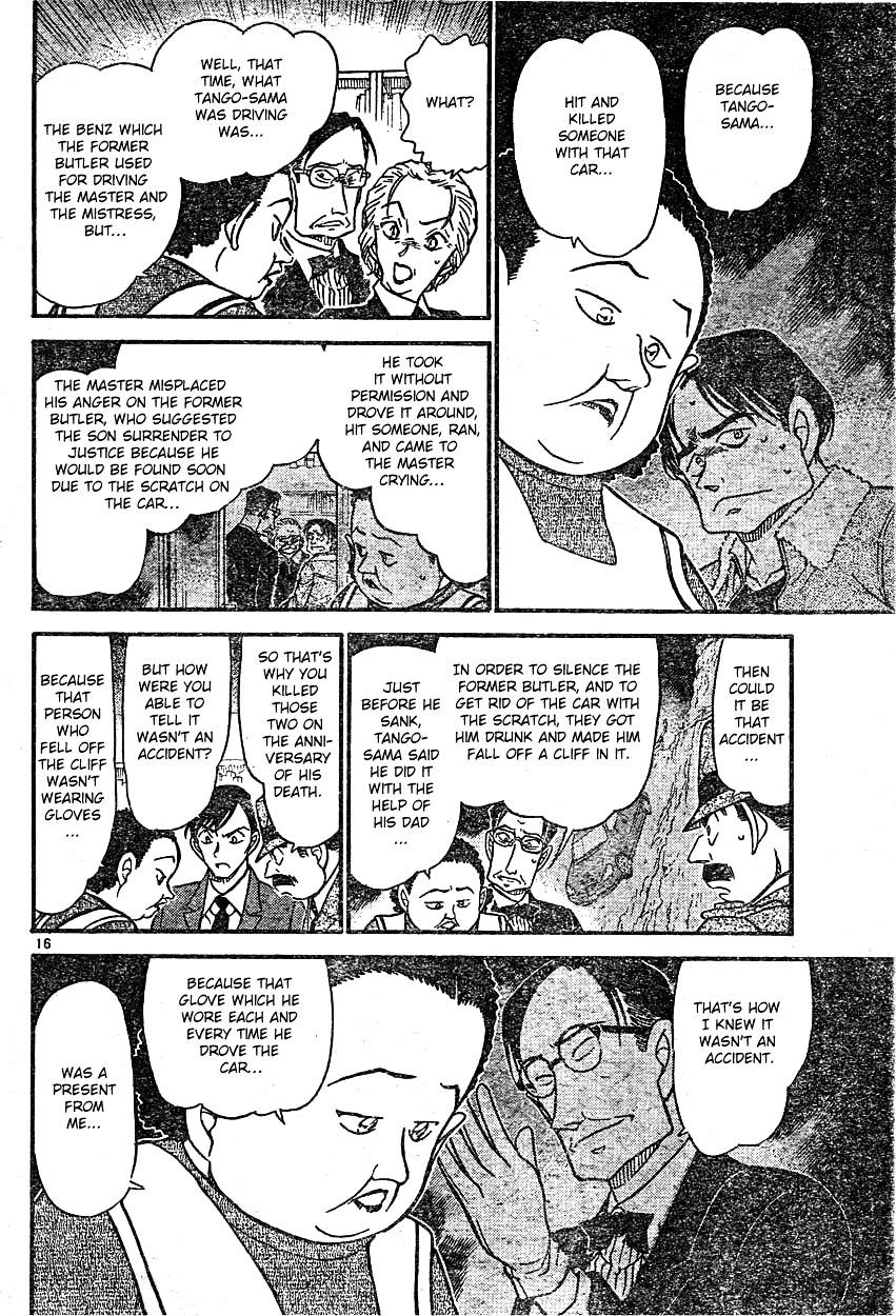 Detective Conan Chapter 590  Online Free Manga Read Image 16