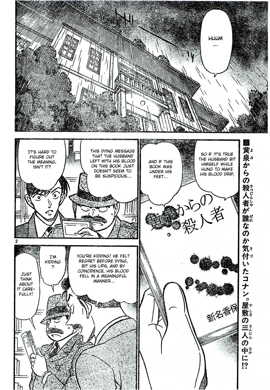 Detective Conan Chapter 590  Online Free Manga Read Image 2