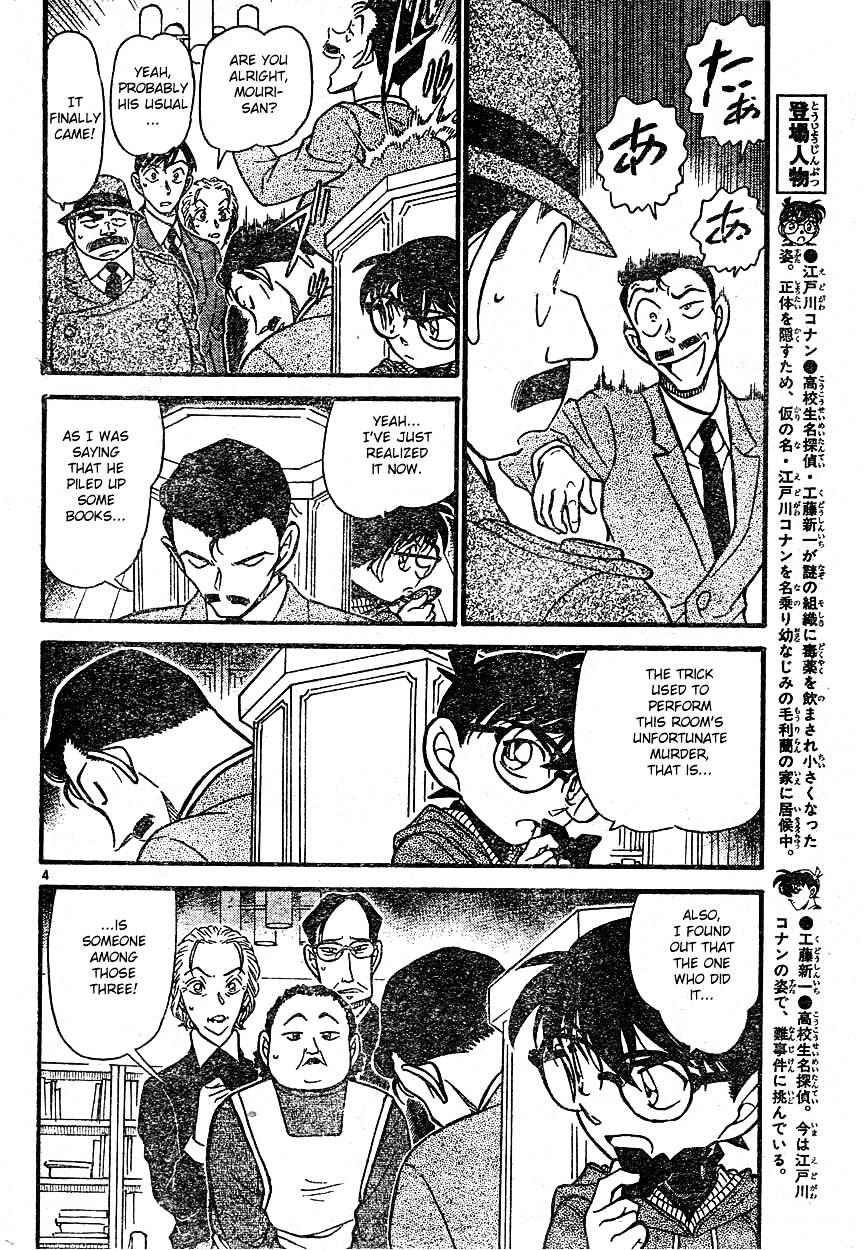 Detective Conan Chapter 590  Online Free Manga Read Image 4