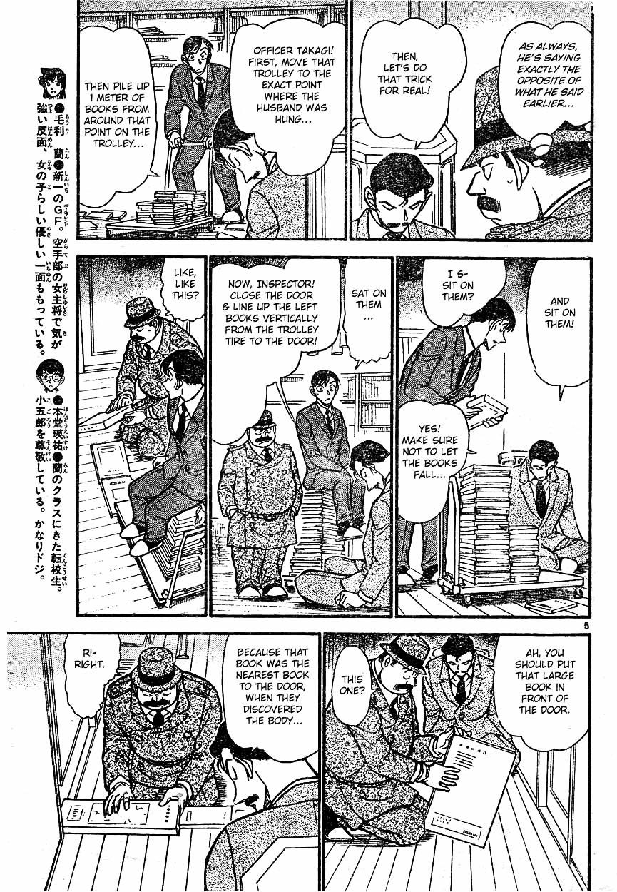 Detective Conan Chapter 590  Online Free Manga Read Image 5