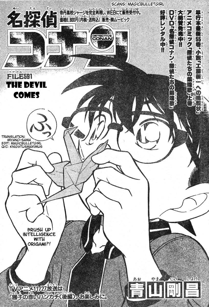 Detective Conan Chapter 591  Online Free Manga Read Image 1