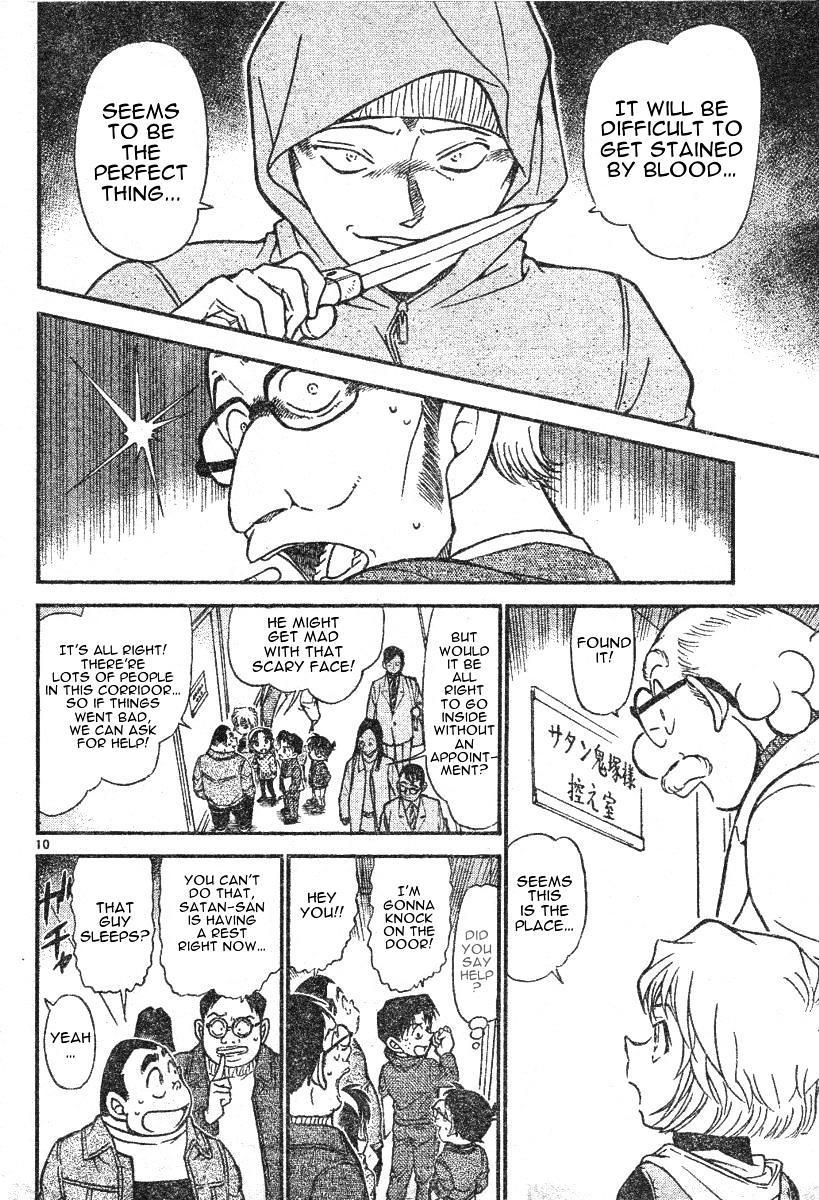 Detective Conan Chapter 591  Online Free Manga Read Image 10
