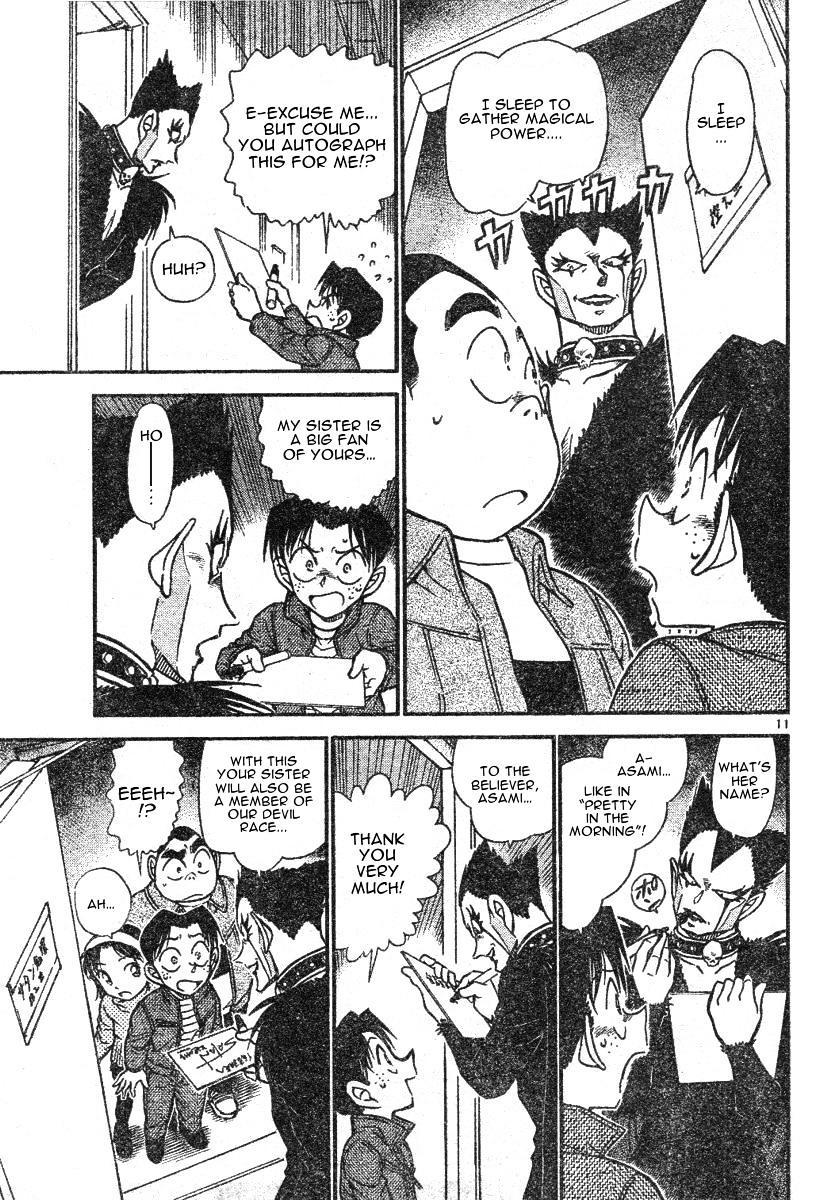 Detective Conan Chapter 591  Online Free Manga Read Image 11