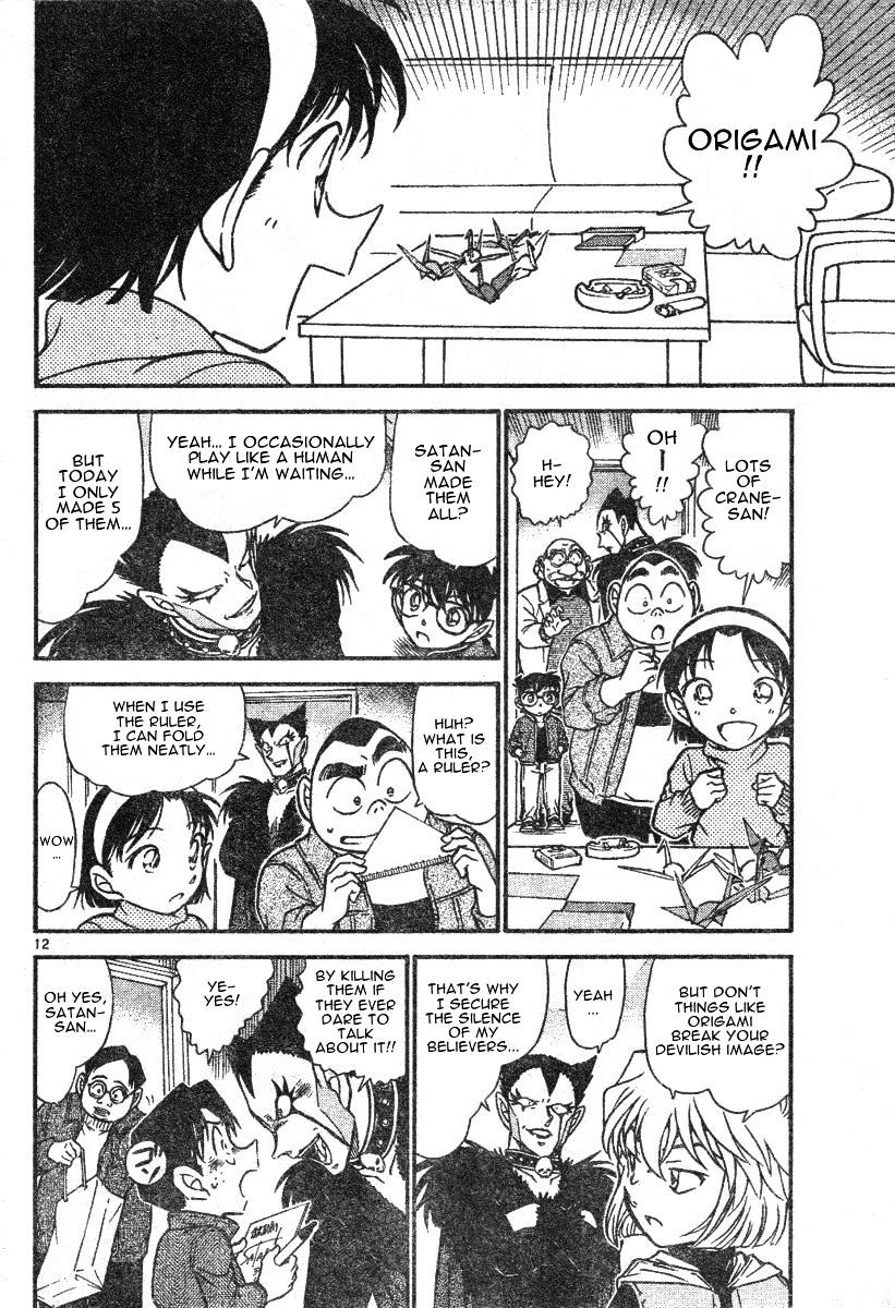 Detective Conan Chapter 591  Online Free Manga Read Image 12