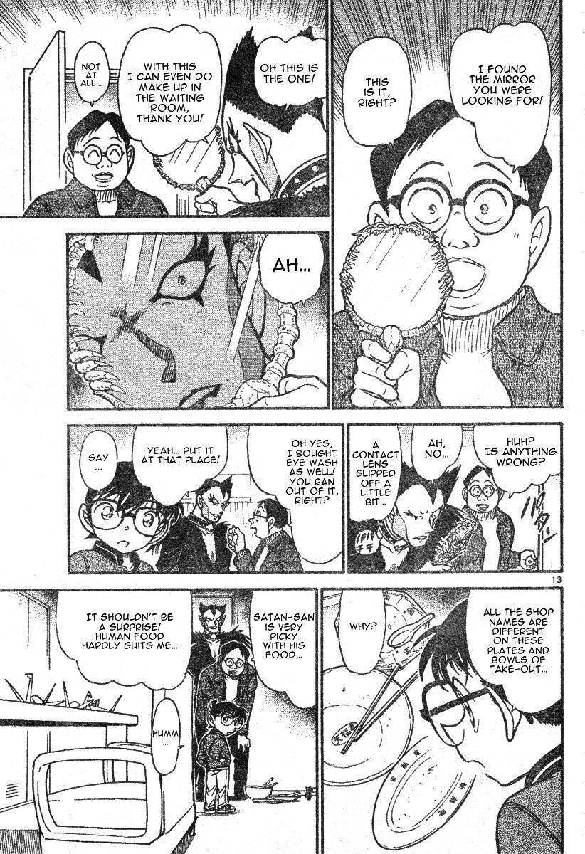 Detective Conan Chapter 591  Online Free Manga Read Image 13