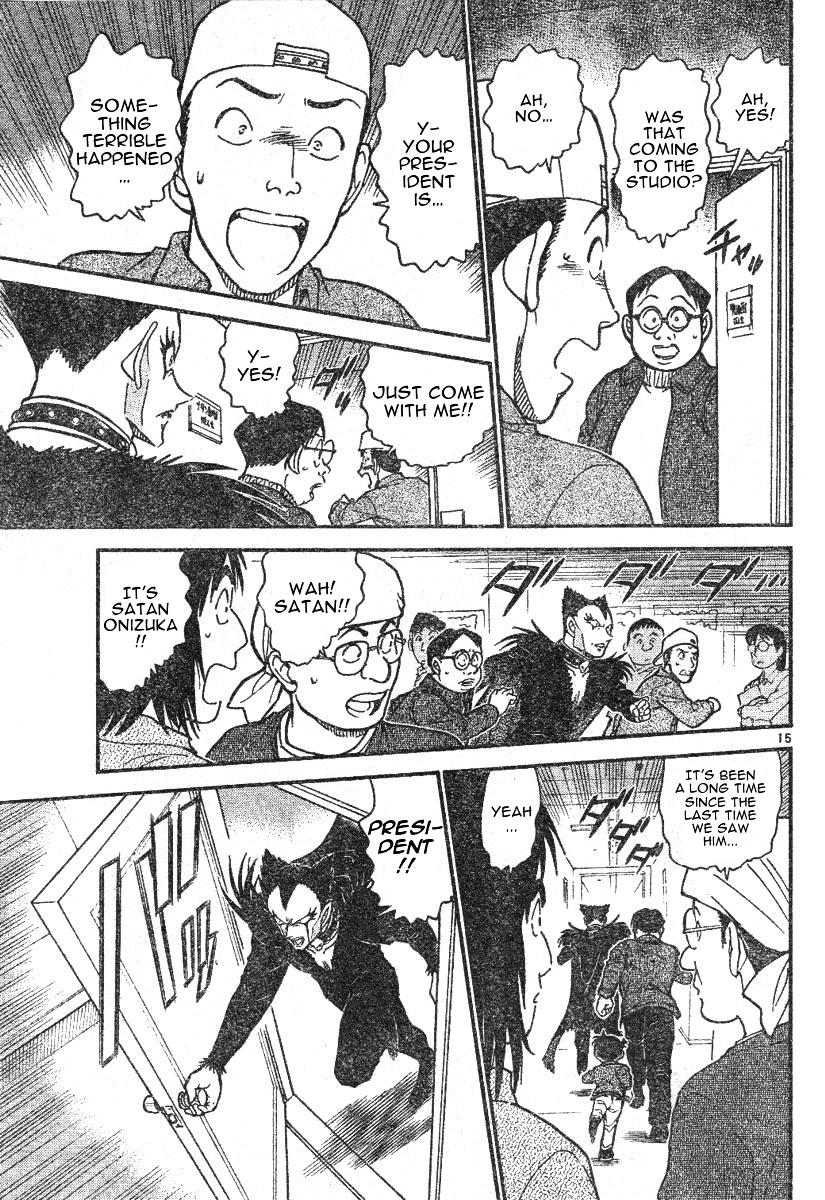 Detective Conan Chapter 591  Online Free Manga Read Image 15