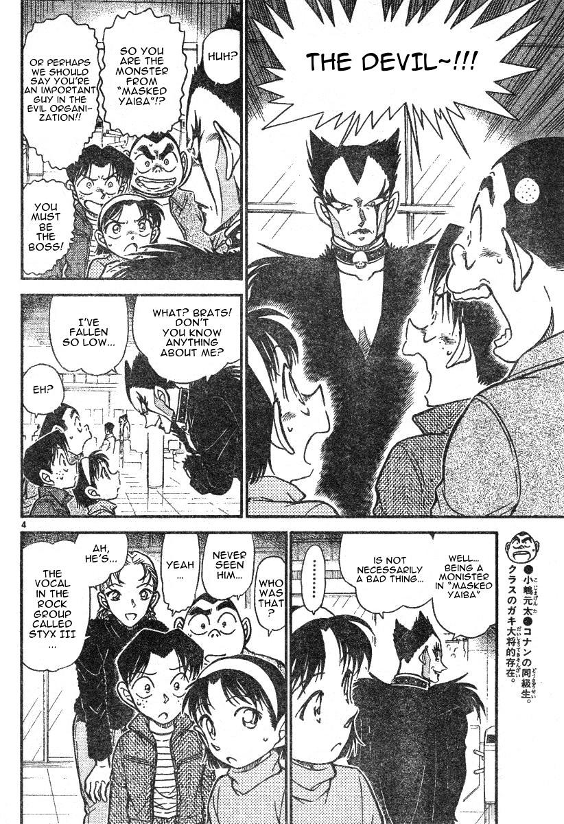Detective Conan Chapter 591  Online Free Manga Read Image 4