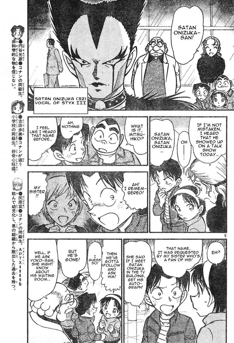 Detective Conan Chapter 591  Online Free Manga Read Image 5