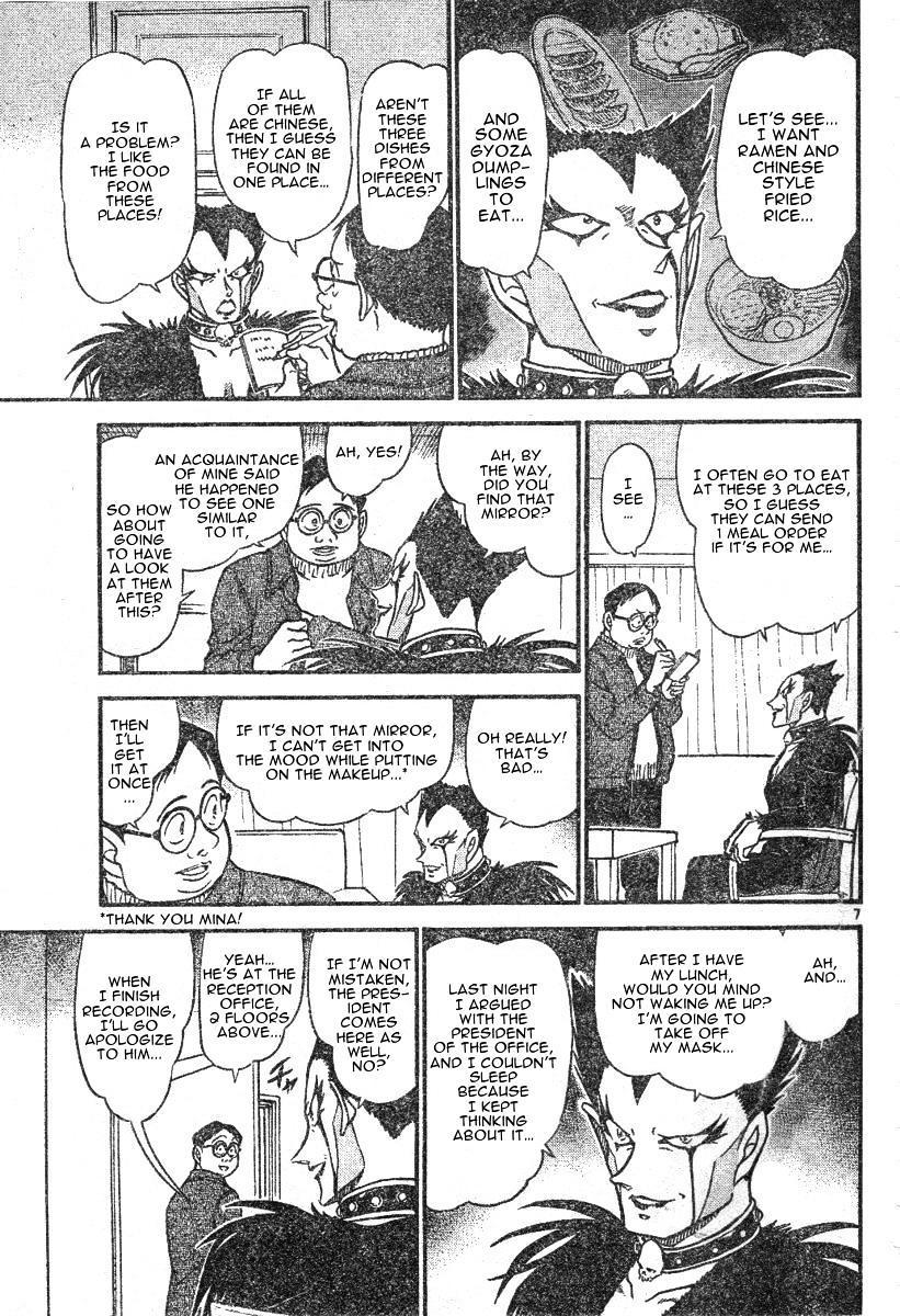 Detective Conan Chapter 591  Online Free Manga Read Image 7
