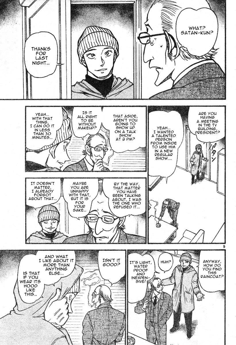 Detective Conan Chapter 591  Online Free Manga Read Image 9