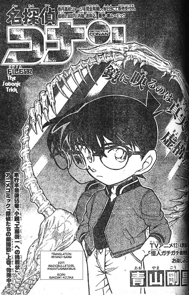 Detective Conan Chapter 592  Online Free Manga Read Image 1