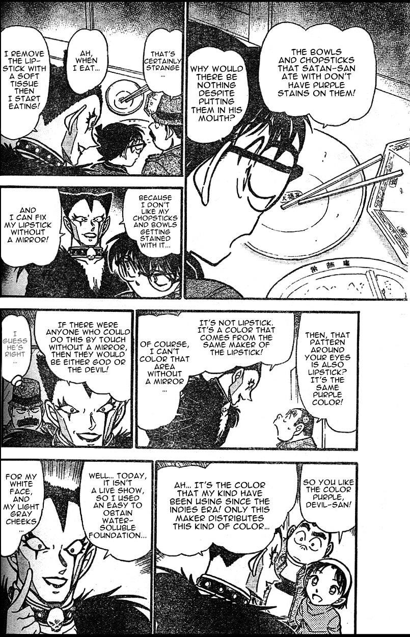 Detective Conan Chapter 592  Online Free Manga Read Image 10