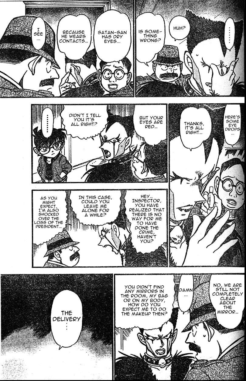 Detective Conan Chapter 592  Online Free Manga Read Image 11