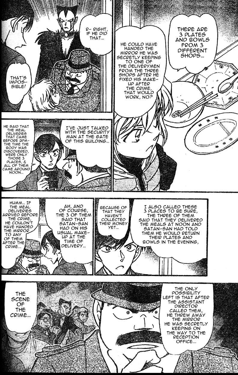 Detective Conan Chapter 592  Online Free Manga Read Image 12