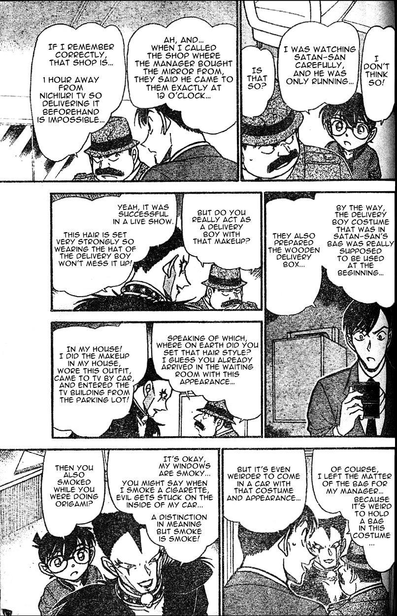 Detective Conan Chapter 592  Online Free Manga Read Image 13
