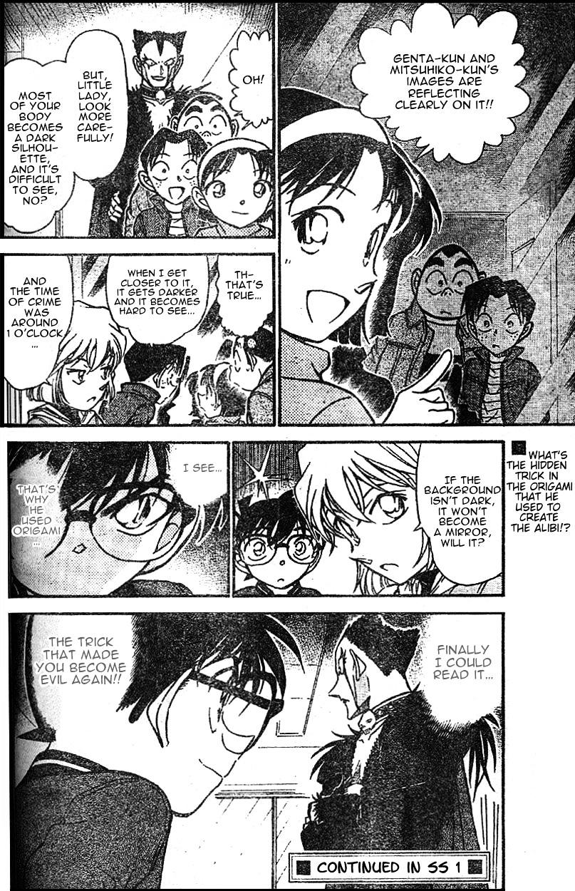 Detective Conan Chapter 592  Online Free Manga Read Image 16