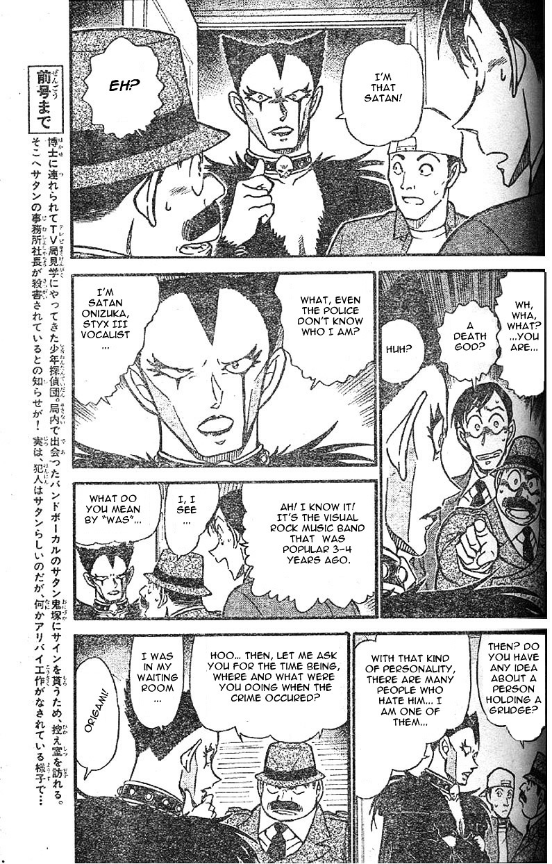Detective Conan Chapter 592  Online Free Manga Read Image 3