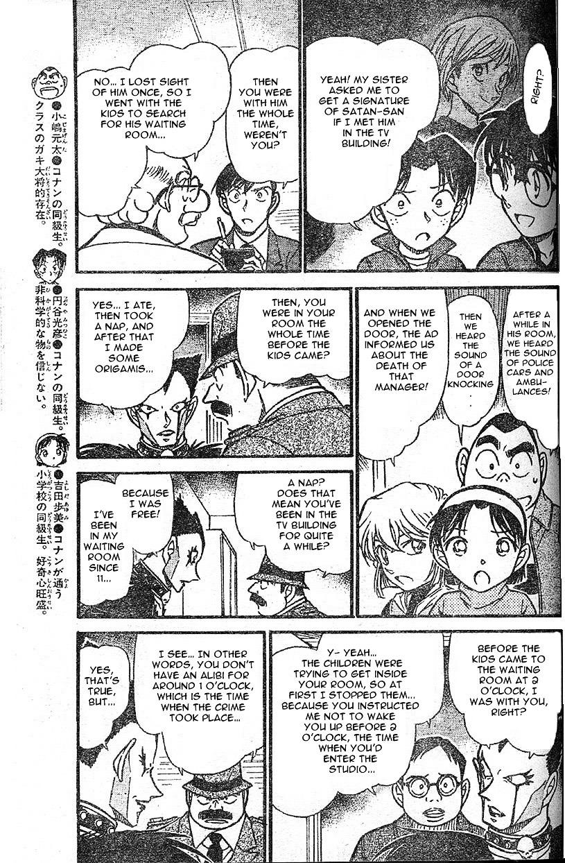 Detective Conan Chapter 592  Online Free Manga Read Image 5