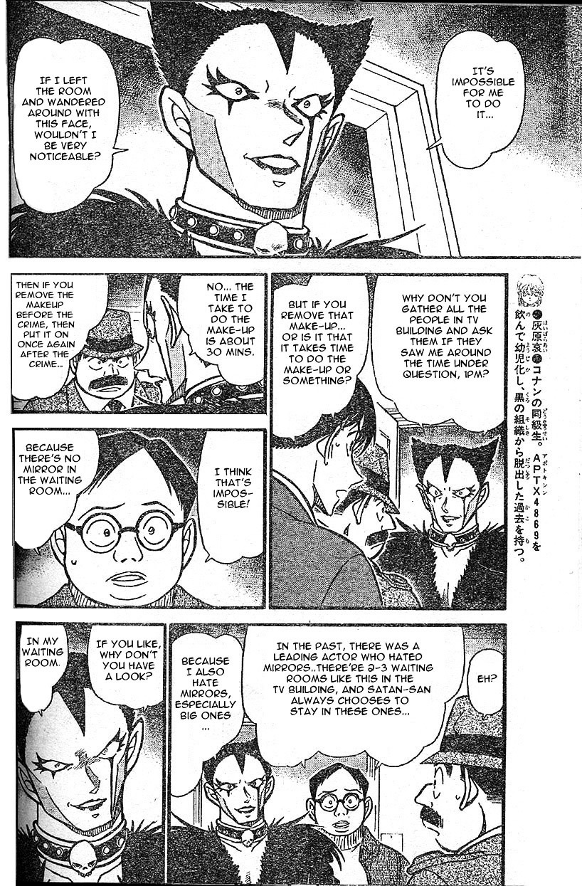 Detective Conan Chapter 592  Online Free Manga Read Image 6