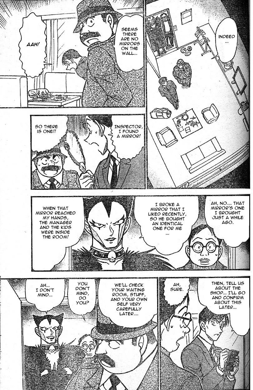 Detective Conan Chapter 592  Online Free Manga Read Image 7