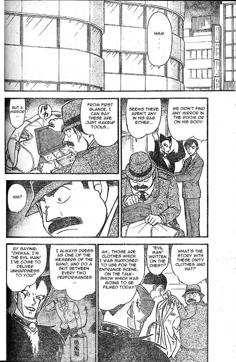 Detective Conan Chapter 592  Online Free Manga Read Image 8