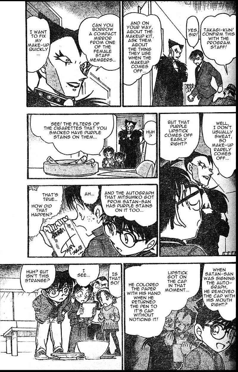 Detective Conan Chapter 592  Online Free Manga Read Image 9